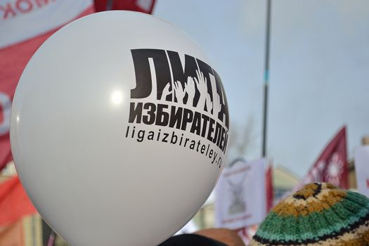 Balloon with Russian Voters' league logo