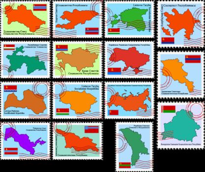 set of the stamps with republics of the USSR