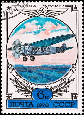 USSR - CIRCA 1978: postage stamp show airplane k-5, circa 1978