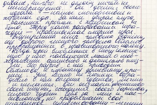 Page aging copybook with text