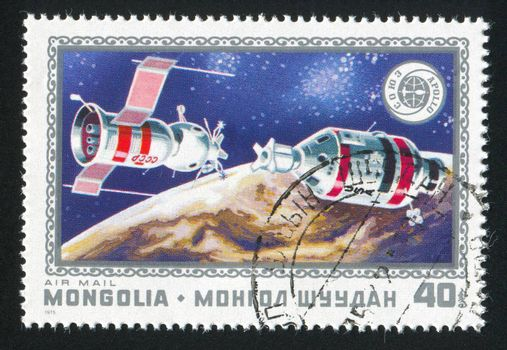 MONGOLIA - CIRCA 1975: stamp printed by Mongolia, shows  space satellite, circa 1975