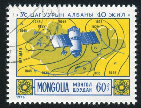 MONGOLIA - CIRCA 1976: stamp printed by Mongolia, shows  space satellite, circa 1976