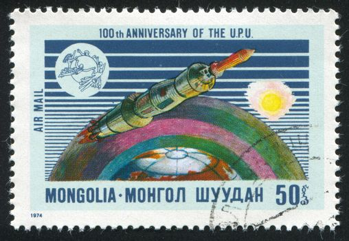MONGOLIA - CIRCA 1974: stamp printed by Mongolia, shows  space satellite, circa 1974