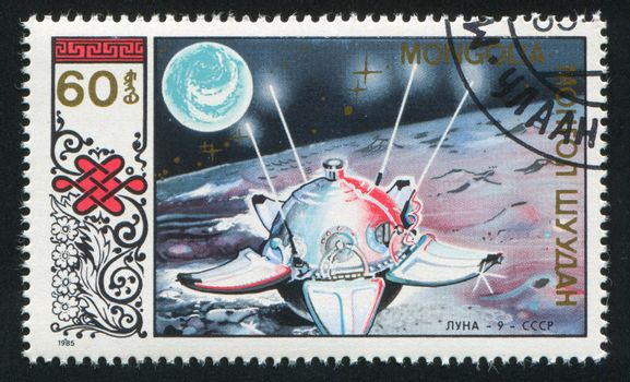MONGOLIA - CIRCA 1985: stamp printed by Mongolia, shows  space satellite, circa 1985