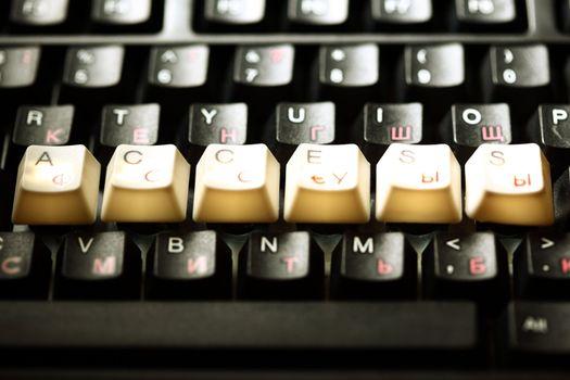 keyboard access  key