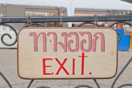 Exit sign banner in Thai
