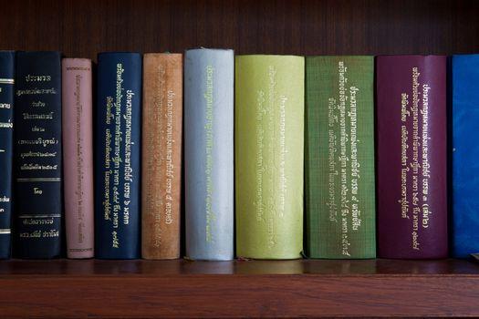 Thai Law Book Shelf