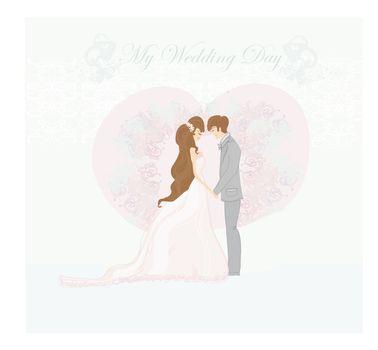 elegant wedding invitation and wedding couple