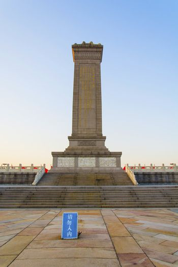 commemoration monument at the Tiananmen