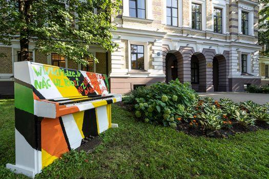 Ridze, Primary school in Riga, Latvia