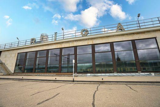 The railway station in Riga, Latvia
