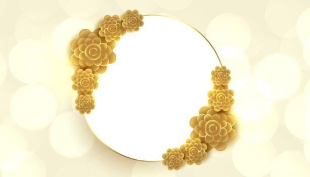 golden flower decorative background frame