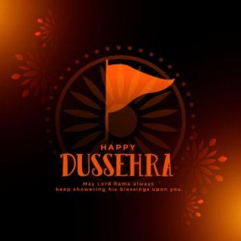 hindu festival dussehra festival card design