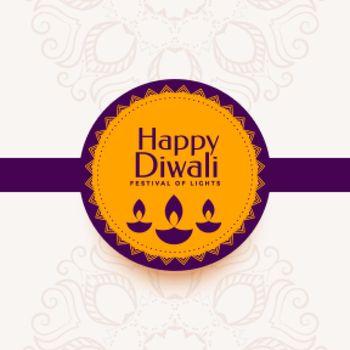 festival card for happy diwali season