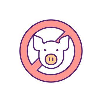 No pig RGB color icon
