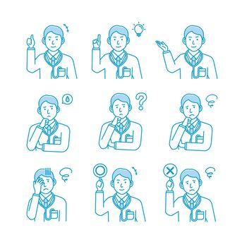 Young male doctor gesture variation illustration set