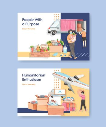 Facebook template with humanitarian aid concept,watercolor style