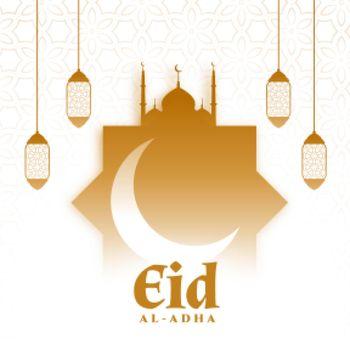 Eid al adha bakrid festival islamic greeting