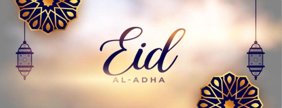 eid al adha beautiful arabic decoration banner