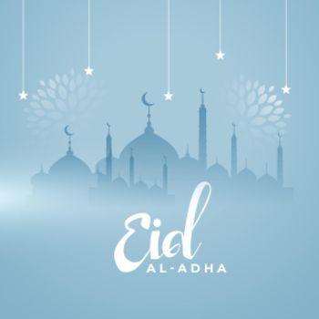 holy eid al adha festival greeting card design