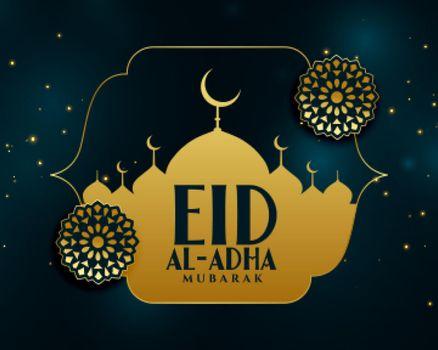 golden eid al adha decorative islamic greeting