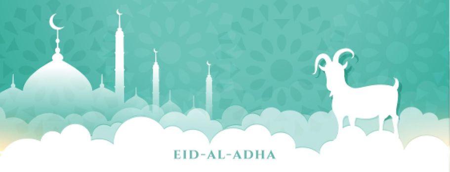 lovely eid al adha festival banner design