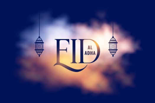 eid al adha cloud and lantern card design