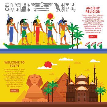 Egypt Horizontal Banners