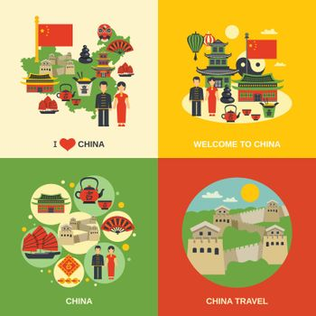 China Culture 4 Flat Icons Square