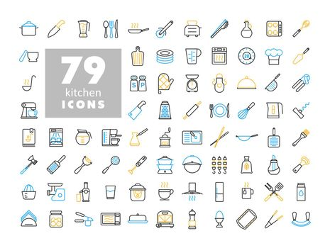 Cooking and kitchen vector flat icons set