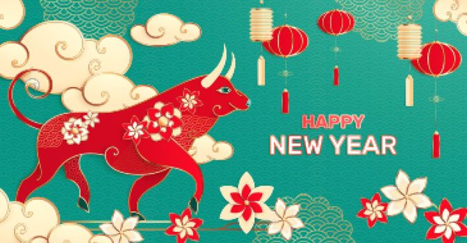 Happy Bull Year Composition