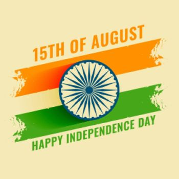 15th of august happy independence day background