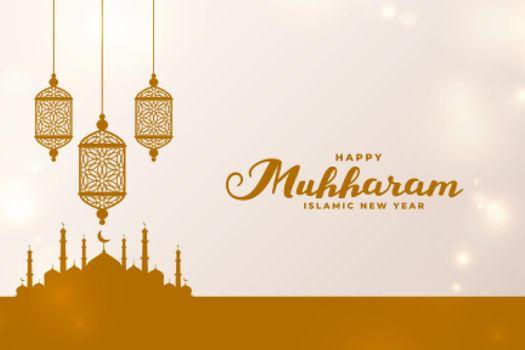islamic muharram event wishes background