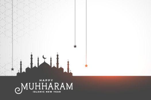 holy muharram festival card with mosque design