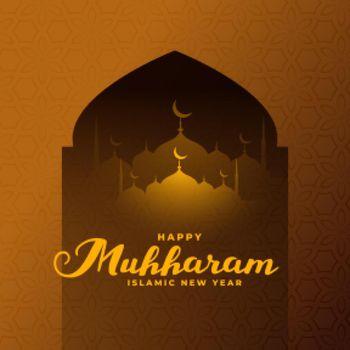 traditional muslim muharram festival card design