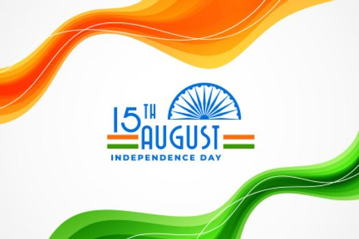 15th august independence day of india wavy flag background