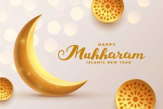 muharram festival card design background
