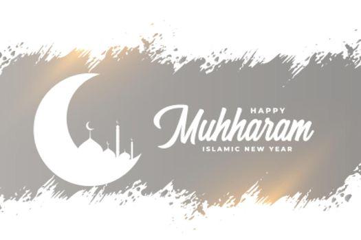 traditional muharram festival card design