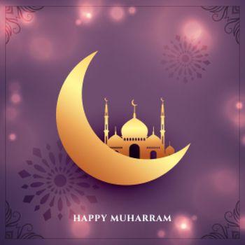 shiny muharram festival wishes card design