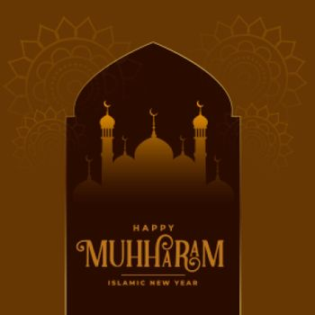 muharram festival wishes card with mosque design