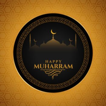 sacred muharram festival card in golden color