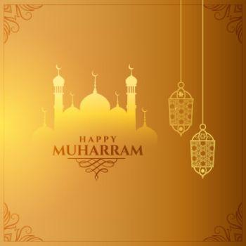 golden muharram festival wishes background