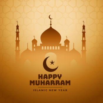 happy muharram holy festival wishes greeting