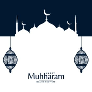 muharram festival background with mosque and lanterns