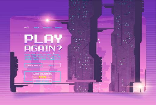 Arcade game banner with futuristic city background