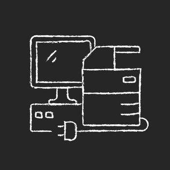Technical equipment chalk white icon on dark background