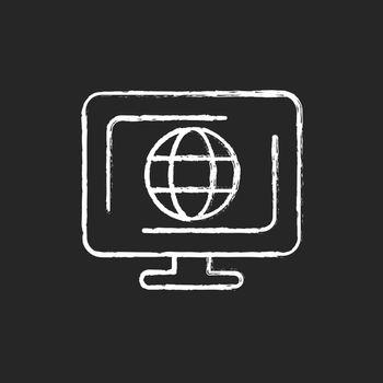Cyberspace chalk white icon on dark background