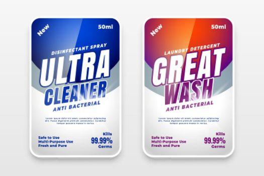 brand label design for deterdent powder