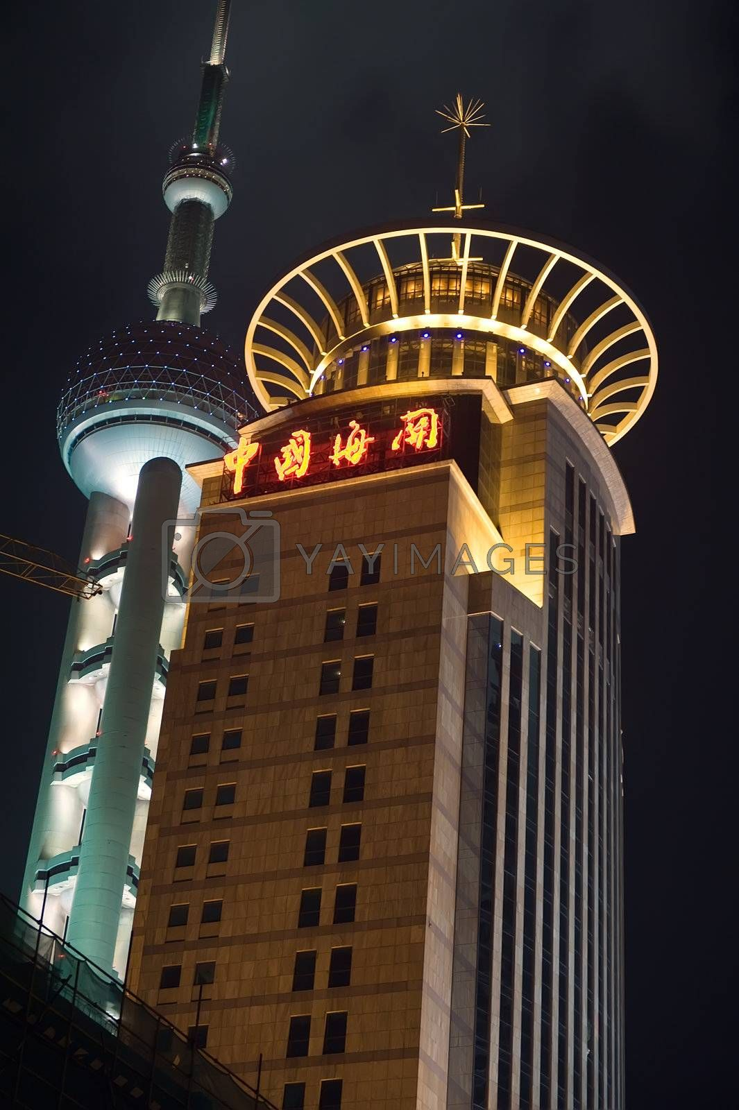 Night view image on tower in Shanghai China