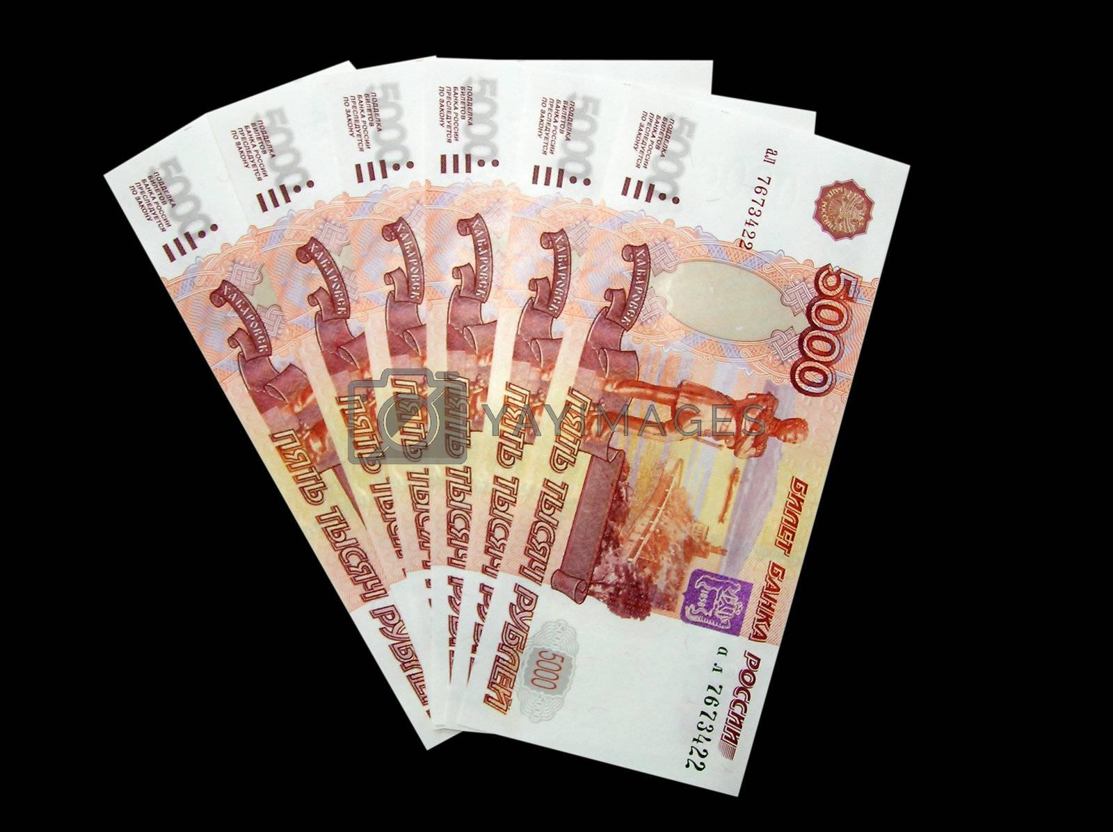 Russian money by Auddmin
